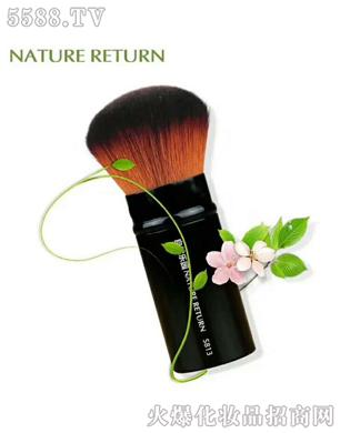 NATURE RETURN化妆刷