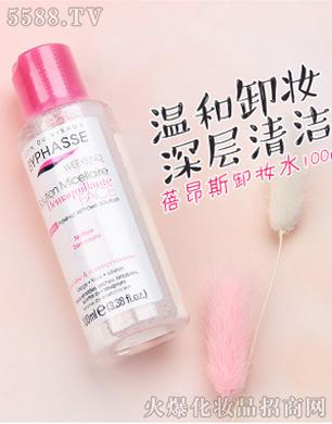 byphasse蓓昂斯温和净肤卸妆水