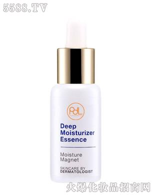 Deep Moisturizer Essence泰国深层保湿精华