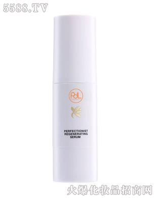Perfectionist Regenerating Serum 泰国完美再生精华素