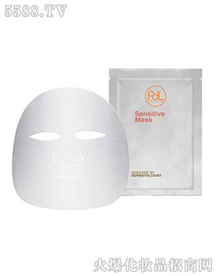 Super Sensitive Face Mask泰国超级抗敏面膜