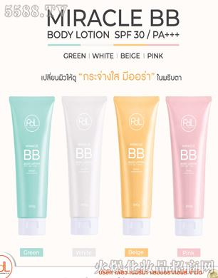 泰国奇迹身体防晒乳MIRACLE BB BODY LOTION SPF 30 PA+++