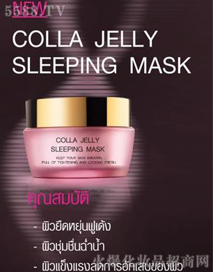 泰国果冻睡眠面膜 COLLA JELLY SLEEPING MASK