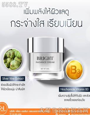 泰国亮晶晶霜 BRIGHT RADIANCE CREAM