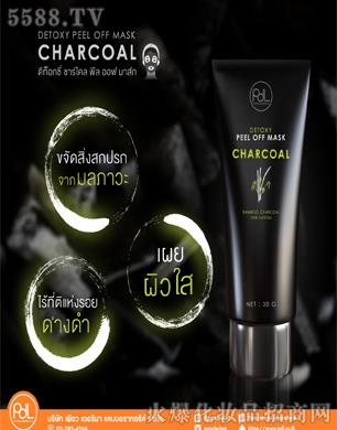 泰国竹炭解毒面膜DETOXY BAMBOO CHARCOAL PEEL OFF MASK
