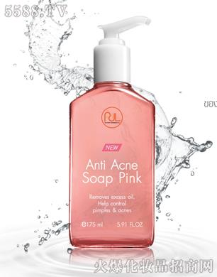 泰国祛痘洗面液ANTI ACNE SOAP PINK