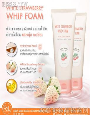 泰国白草莓美白洗面奶 WHITE STRAWBERRY WHIP FOAM